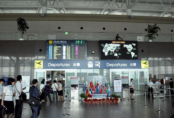 还开通有与中国北京,上海,青岛