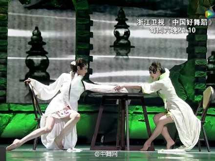 《刀客家族的女人》余老三余化龙扮演者杨烁