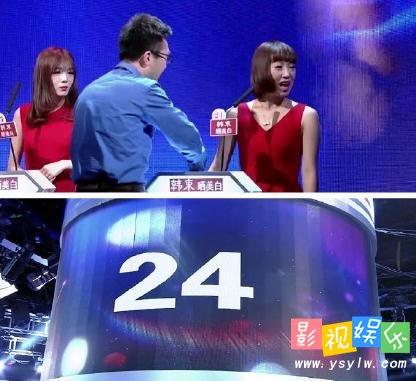 非诚勿扰张昱城 27岁副教授