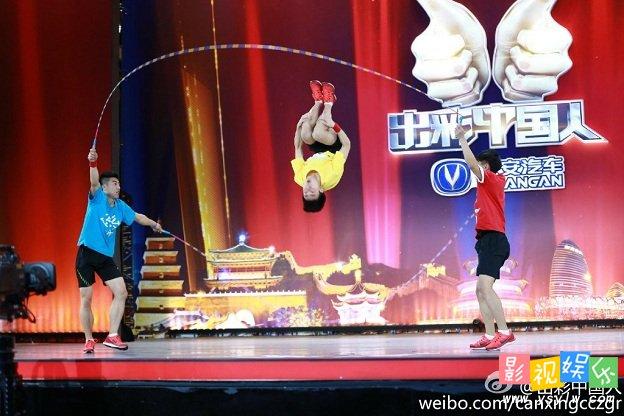 出彩中国人花式跳绳队 出彩中国人花式跳绳图片