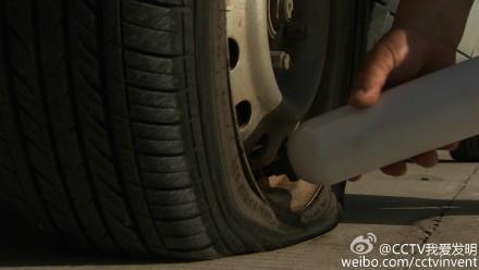 我爱发明车胎大急救 自动充气补胎液
