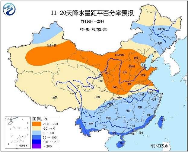 15年7月6日中央气象台未来十天中央天气预报 4