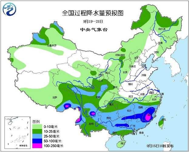 5年9月15日中央气象台未来十天中央天气预报