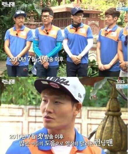 郑容和runningman_《running man》第200期刘在石代表成员发表感言