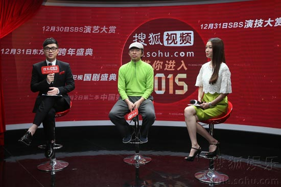 娱乐资讯_搜狐2015直播韩国SBS演艺大赏和演技大赏_影视娱乐网